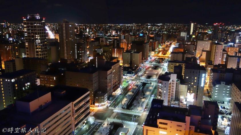 札幌遊記 12