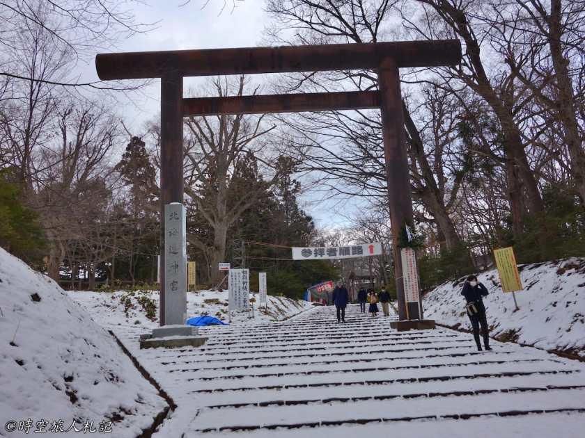 札幌遊記 13