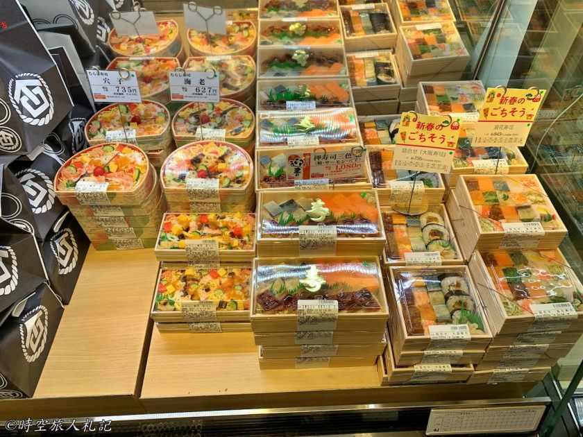 大阪神戶美食 22