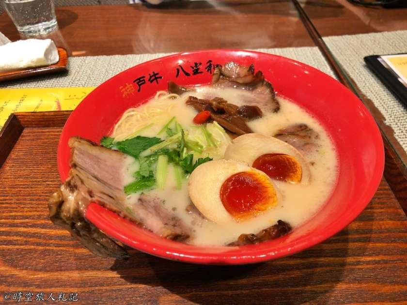 大阪神戶美食 41