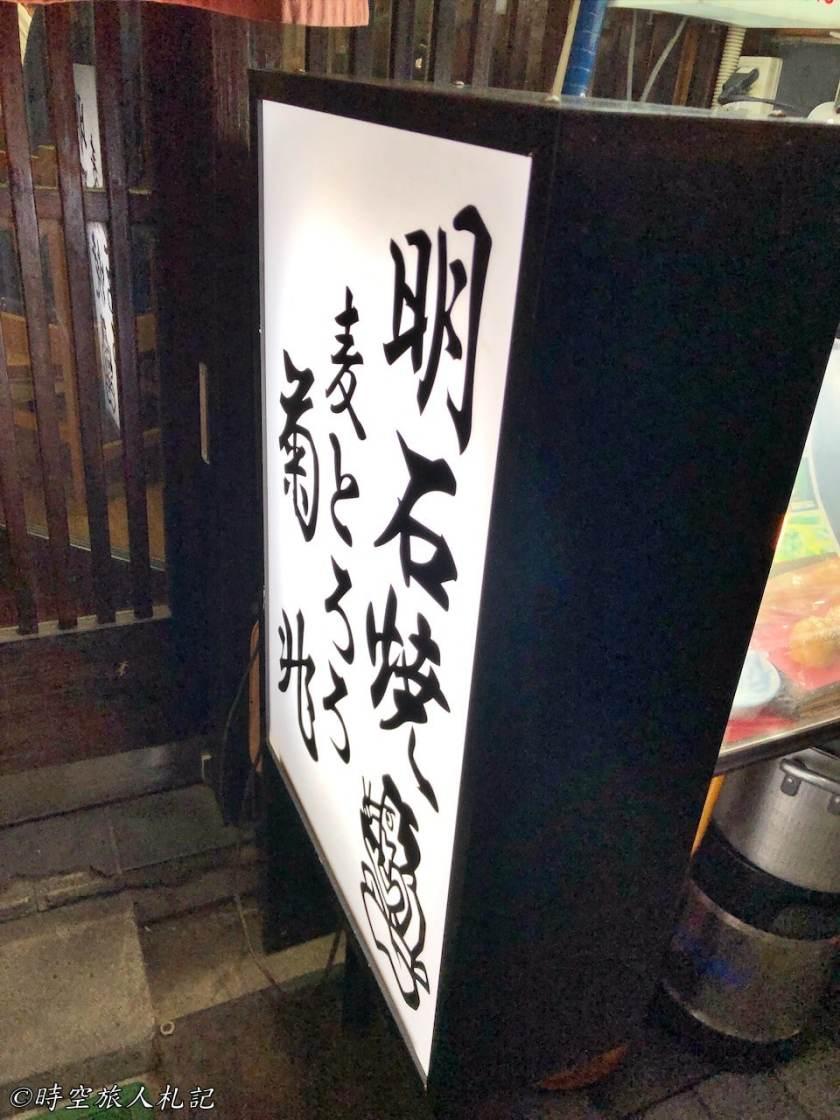 大阪神戶美食 27