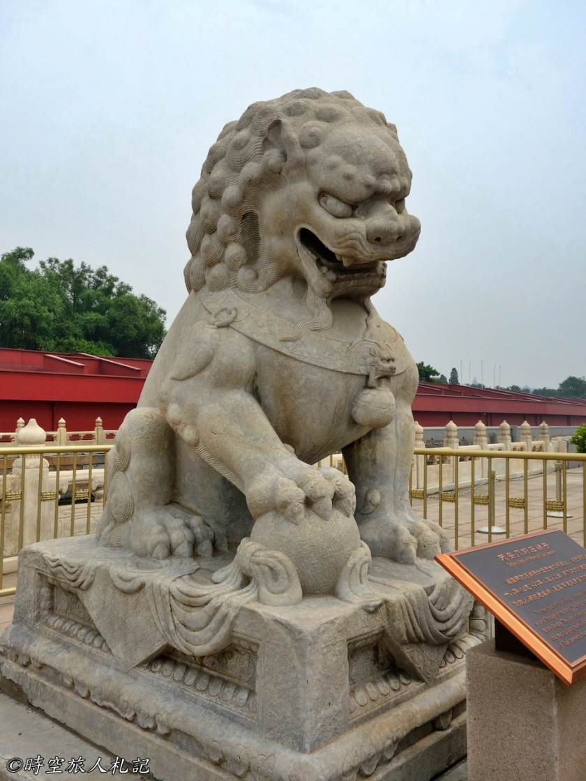 北京一日遊 10
