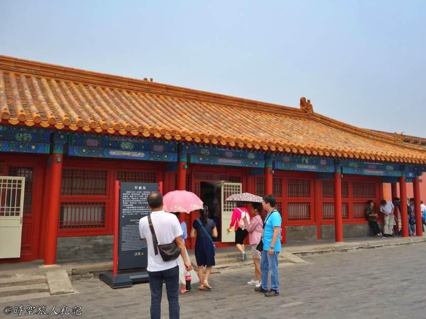 北京故宮 6