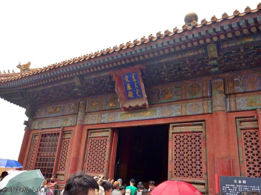 北京故宮 8