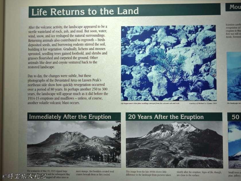 Lassen Peak trail 13