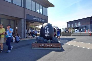 蘆之湖 3