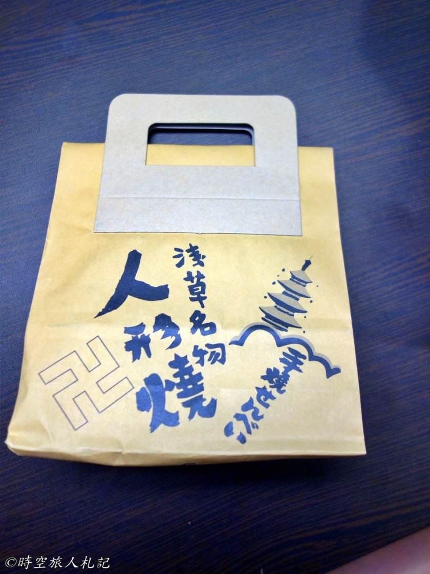 東京美食 33