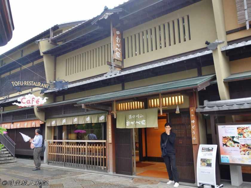 京都散步道 3