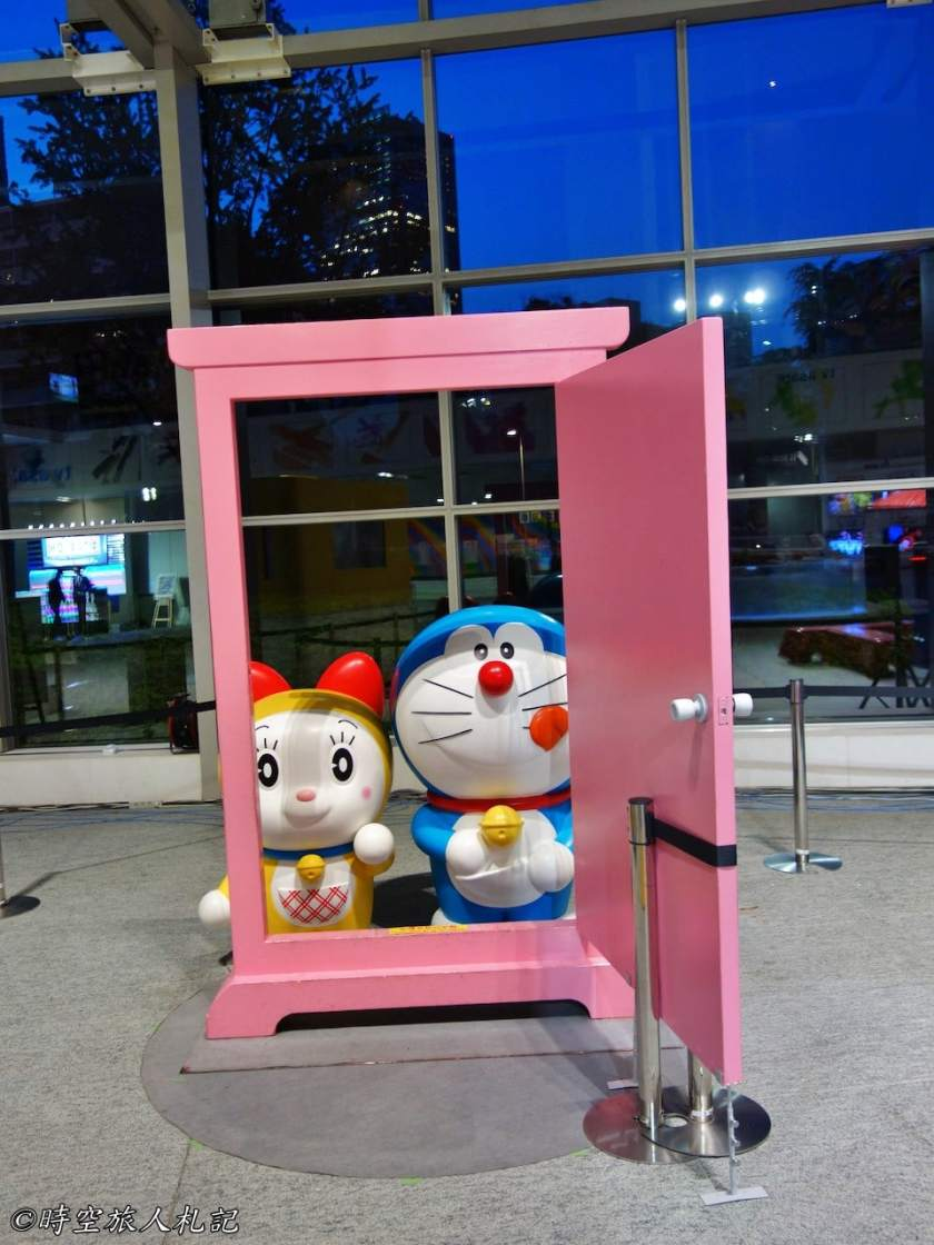 澀谷 19