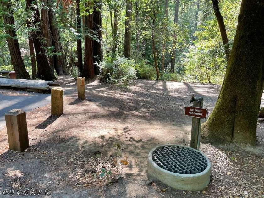 Portola redwood state park 6