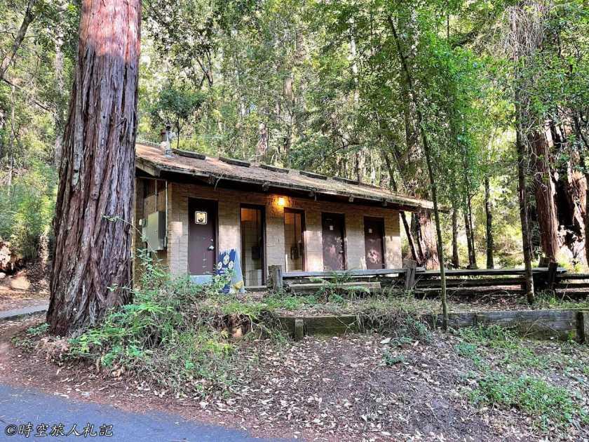Portola redwood state park 5