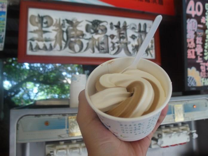 小琉球黑糖霜淇淋
