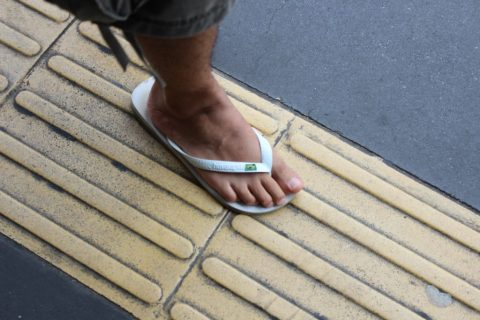The weird yellow line we saw everyone while traveling around Brazil