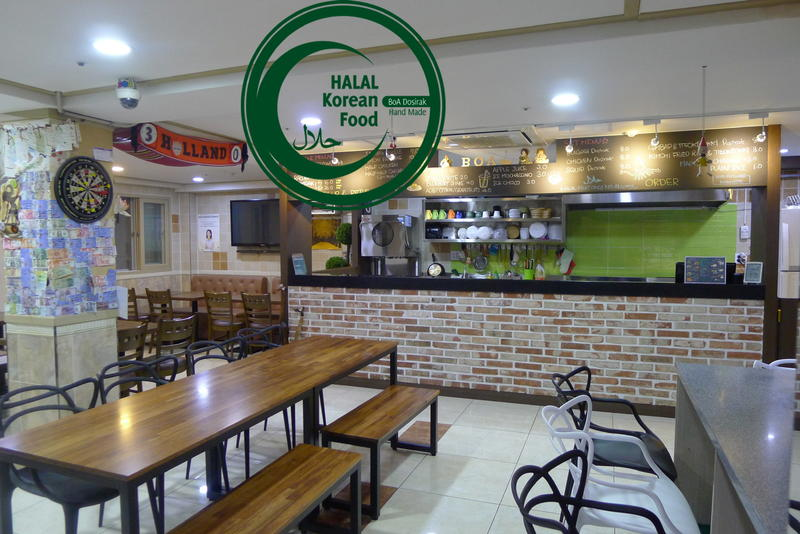 Visit this halal restaurant when in South Korea and try their signature dosiraks