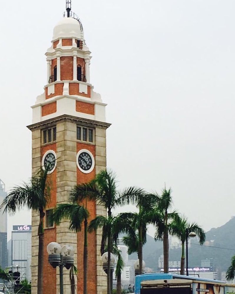 The Clock Tower is a landmark in Hong Kong.