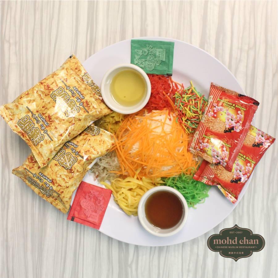 Halal Yee Sang in Moh Chan Restaurant
