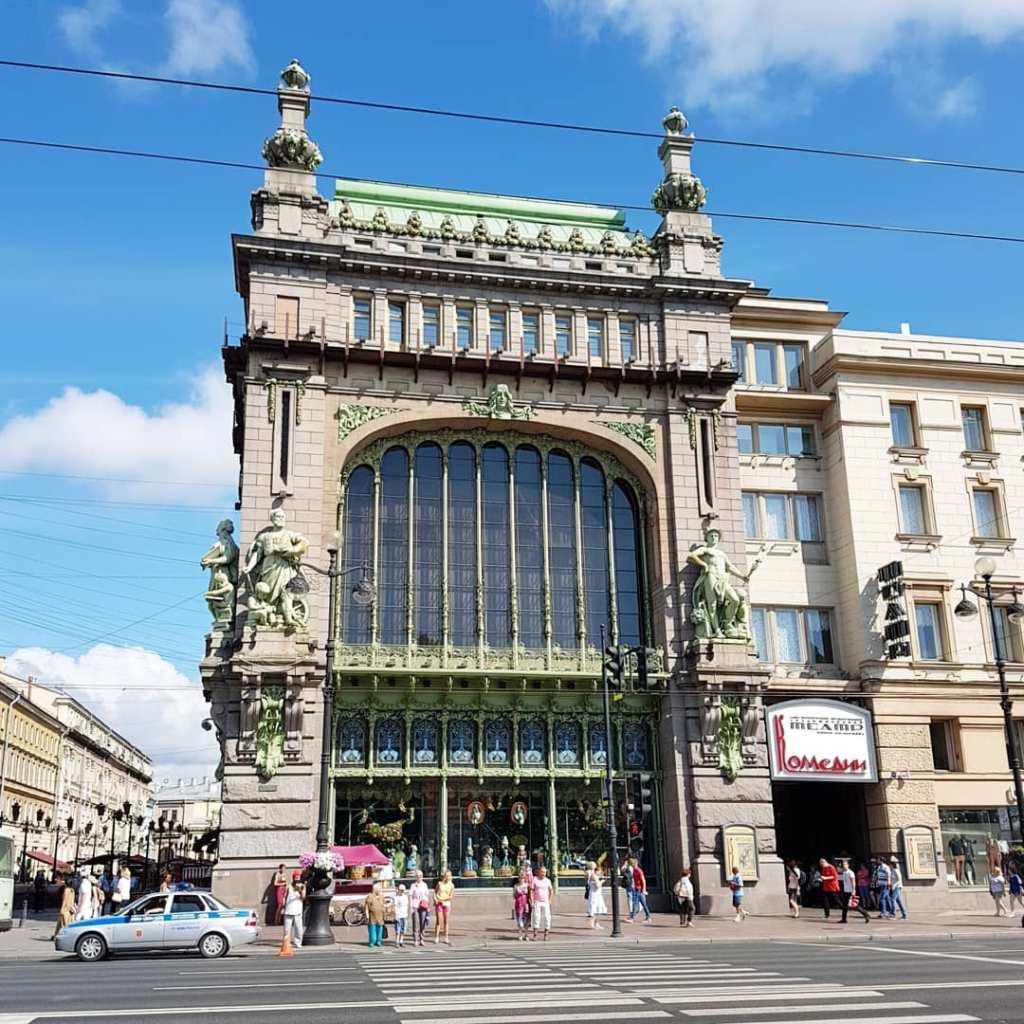 Saint Petersburg Eliseyev Emporium