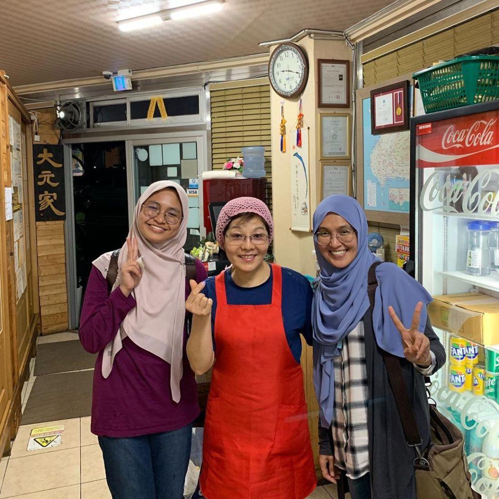 Restoran Daewonga Mesra Muslim