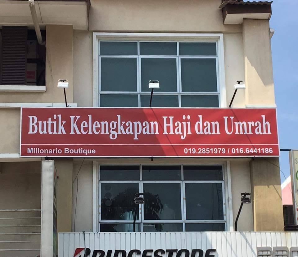 Kedai Kelengkapan Haji dan Umrah Ampang