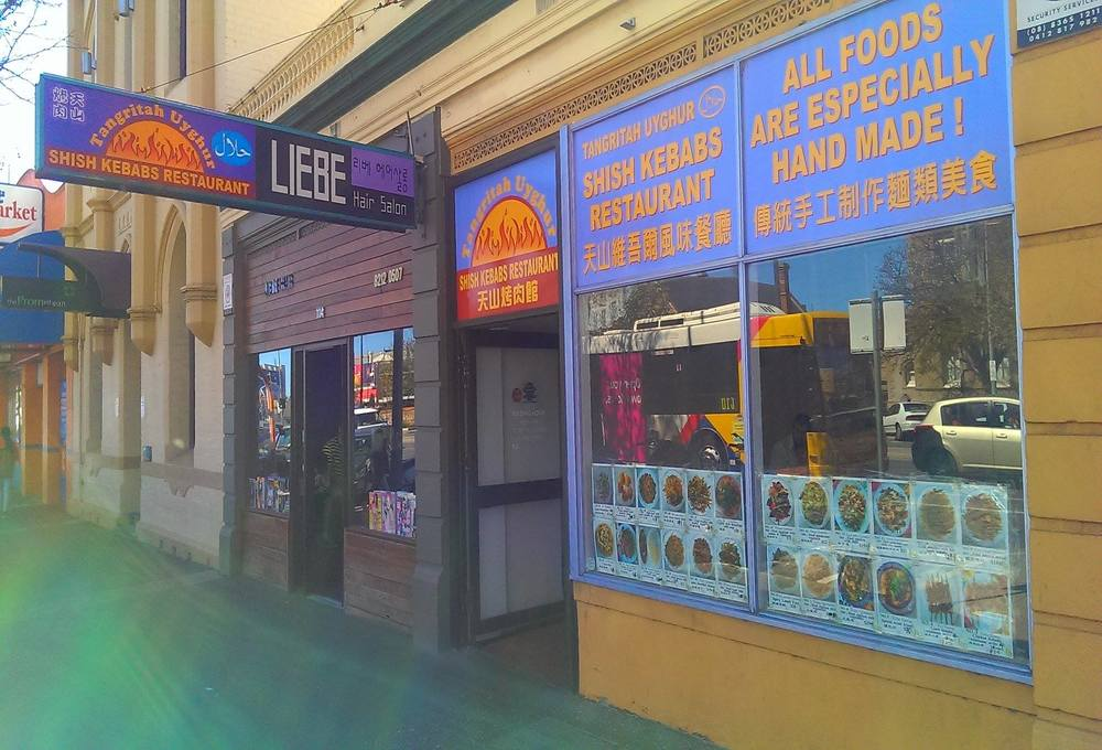 Tangritah Uyghur is one of the place where you can get halal food in Adelaide Australia