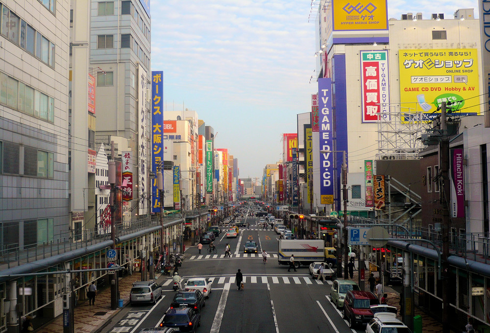 Den Den Town Osaka is for the more relaxed shopaholic