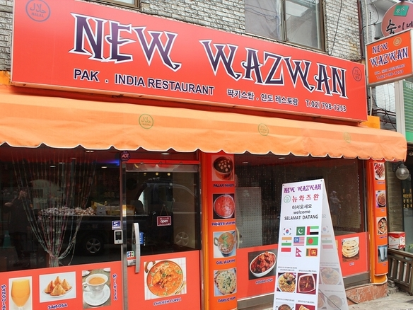 Wazwan is also one of the best halal restaurants that serve Indian cuisine