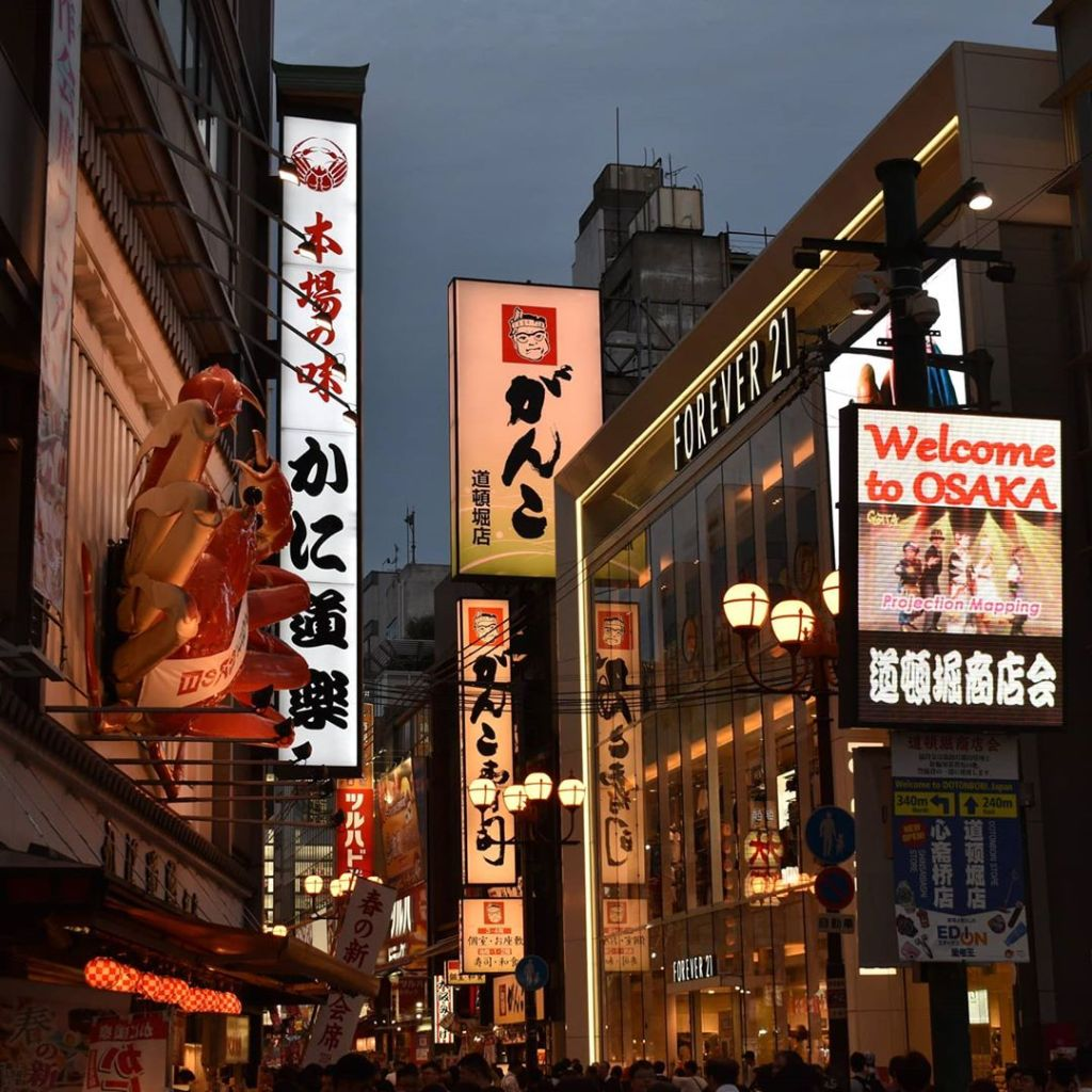 5 Best Shopping Districts in Tokyo, Osaka