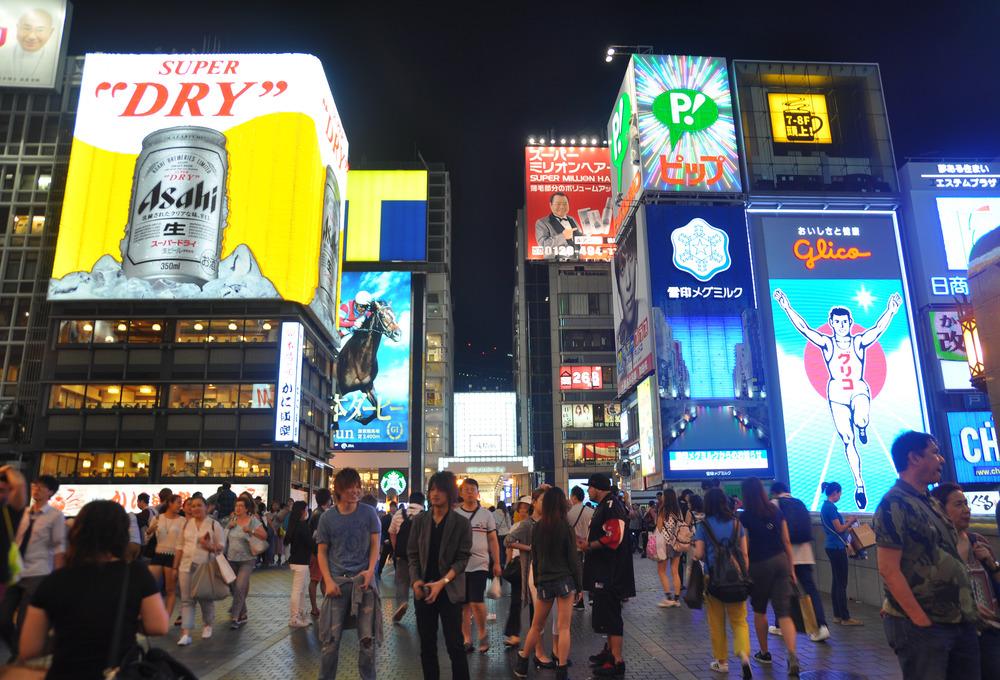 Dotonbori is a modern city in Osaka