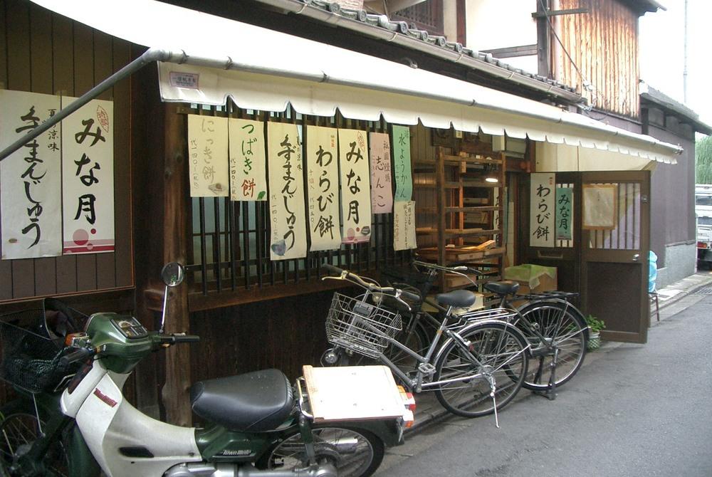 Top Shopping Destinations to Satisfy Your Kyoto Holiday, Higashiyama District