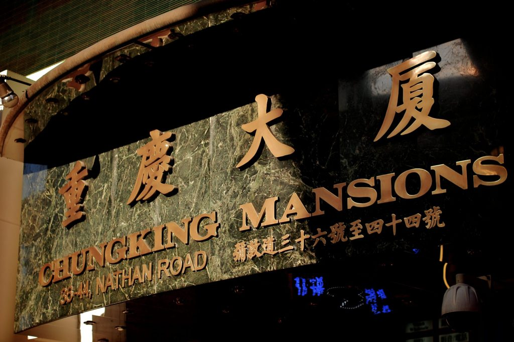 Things First-Timers Must Do in Hong Kong, Mansions