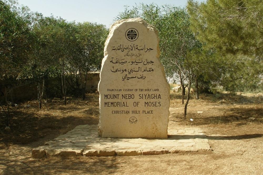 Jordan Muslim Friendly Itinerary, Mount Nebo