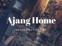 AjangHome 阿將的家23咖啡館