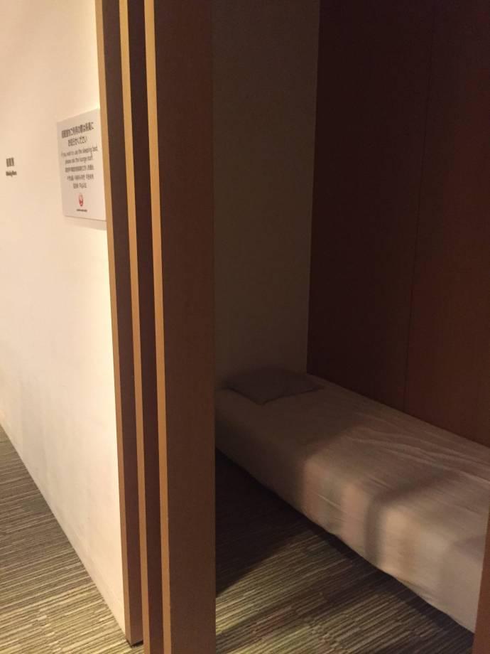 sakura lounge 10