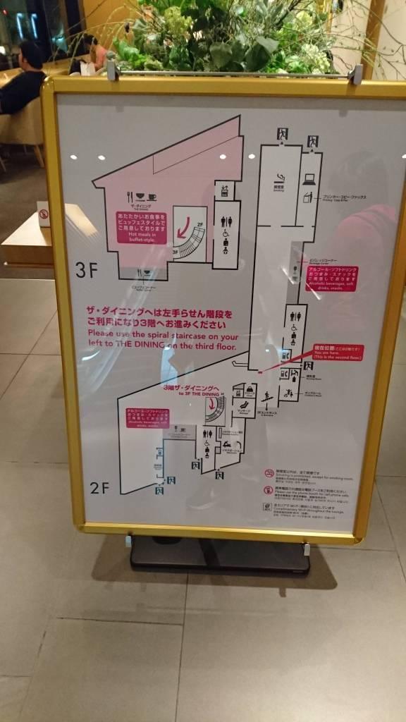 lounge floor map
