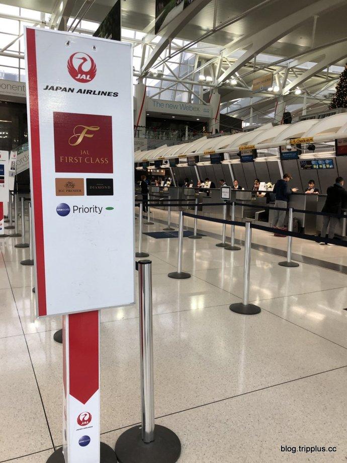 [Sharon飛行紀錄] 日本航空頭等艙/JFK~NRT 紐約~東京