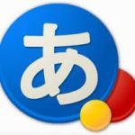 [HTML5]input pattern|ひらがな・カタカナ・日本語をpatternであらわす正規表現