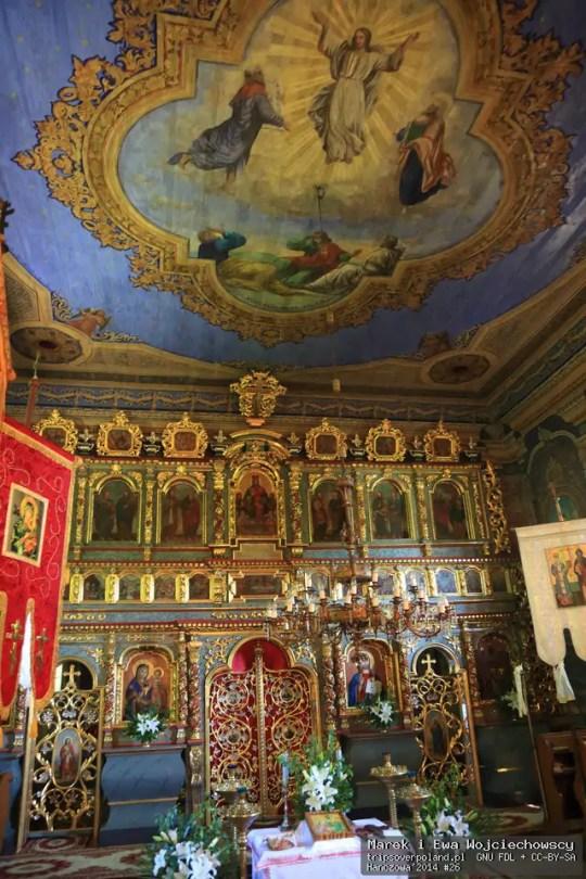Cerkiew Opieki Matki Bożej w Hańczowej
