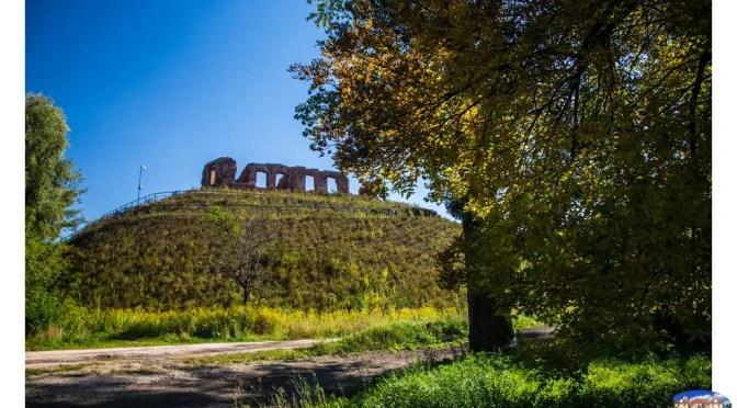 Uratowane wzgórze zamkowe w Sochaczewie zaprasza nie tylko do zwiedzania