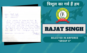 Rajat Singh – Qualified Air Force X Group