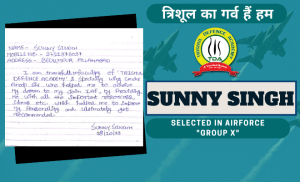 Air Force X Group Selection – Sunny Singh