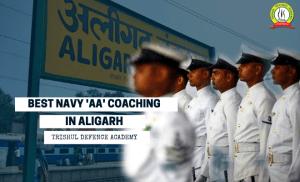 AA Coaching in Aligarh