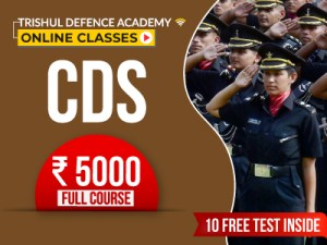 Online Course for CDS