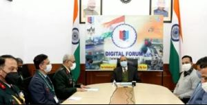 Defense Secretary launches NCC Digital Forum