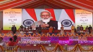 PM Modi Inaugurates Construction Of Agra Metro Rail Project