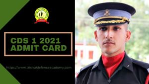 CDS 1 2021 Admit Card Released : Download It Here