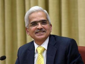 RBI is preparing to bring digital currency