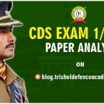 CDS 1 2021 Maths Analysis
