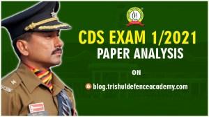 CDS 1 2021 GK Analysis & Answer Key