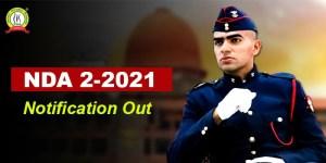 NDA 2 2021 Notification : Exam Pattern, Eligibility Criteria, Syllabus