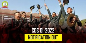 CDS 1 2022 Notification Released : Know All Details